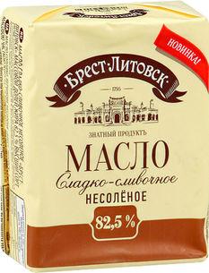 Масло сладко-сливочное Брест-Литовск